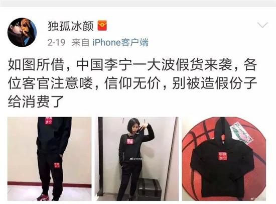 惊艳亮相纽约时装周后 中国李宁系列假货开始在市场泛滥2.jpg