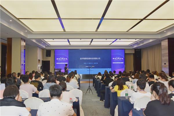 CFW丽晶•小学堂亮相杭州 共话商品决策未来2.jpg