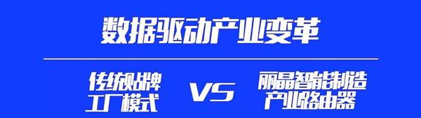 丽晶云供应链亮相深圳国际服装供应链博览会.jpg