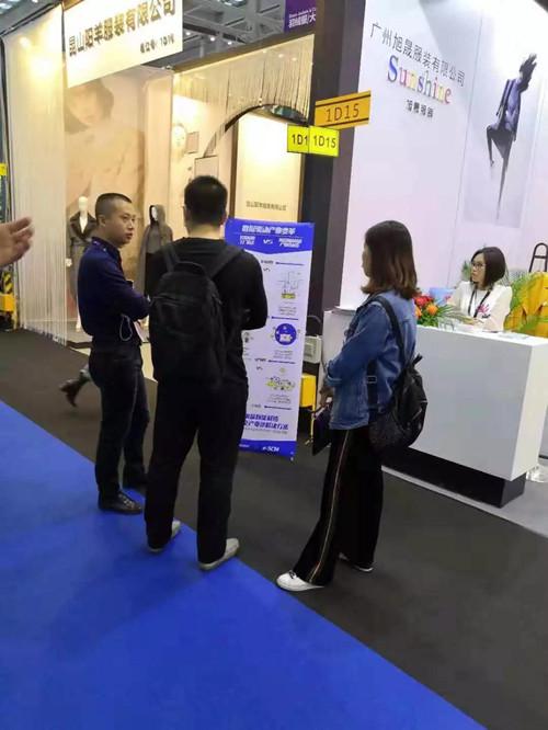 丽晶云供应链亮相深圳国际服装供应链博览会2.jpg