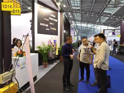 丽晶云供应链亮相深圳国际服装供应链博览会3.jpg