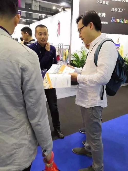丽晶云供应链亮相深圳国际服装供应链博览会4.jpg