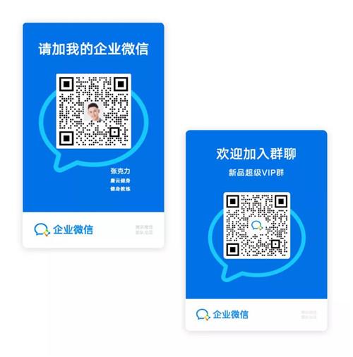 导购卖货,一句话就够了:请加我的企业微信.jpg