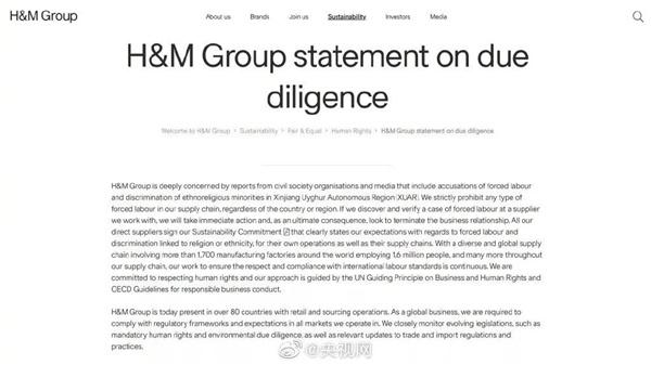H&M惹众怒遭全网抵制,安踏李宁等国产品牌崛起机会来了吗?2.jpg